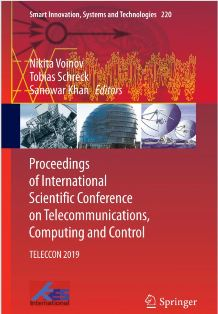 "Труды конференции ""Telecommunications, Computing and Control"" (TELECCON)"